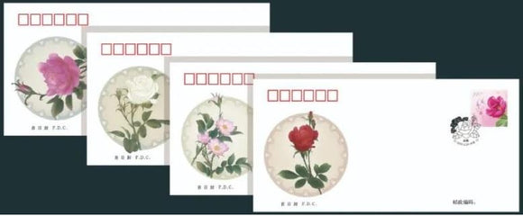 PF2020-10 Roses FDC