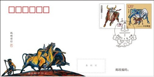 A2: First Day Cover