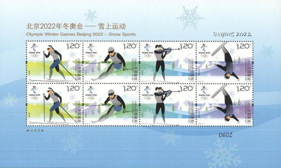 PK2018-32 Snow Sports of Winter Olympic Games Sheetlet