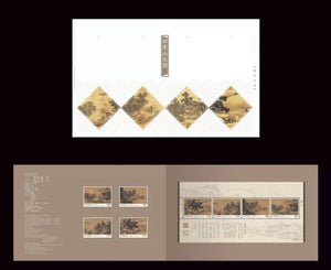 PZ-178 2018 Landscape scrolls of the Four Seasons Stamp Folder