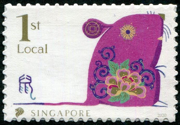 SING2020-01S Singapore Year of the Rat Self-Adhesive