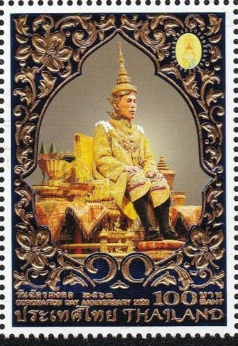 THAI2020-01 THAILAND 2020 Coronation Day Ann. Commemorative Stamp (1st Series)
