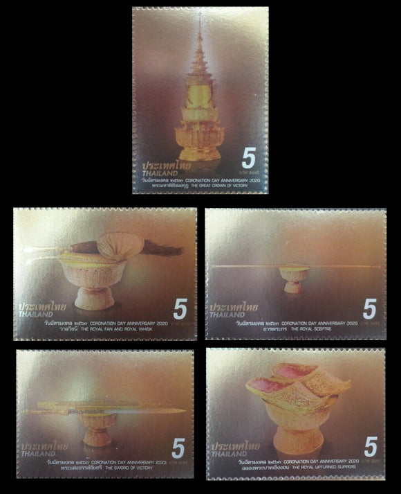 THAI2020-02 THAILAND 2020 Coronation Day Ann. Commemorative Stamp (2nd Series)