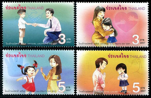 THAI2020-04 THAILAND 2020 Children's Day