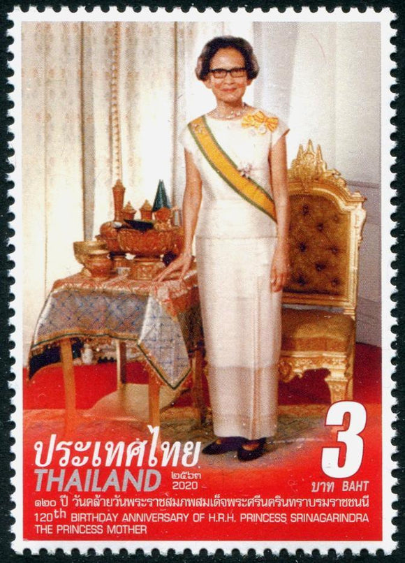 THAI2020-05 THAILAND 2020 120th Birthday of Princess Srinagarinda