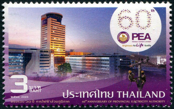 THAI2020-07 THAILAND 60th Anniversary Provincial Electricity Authority