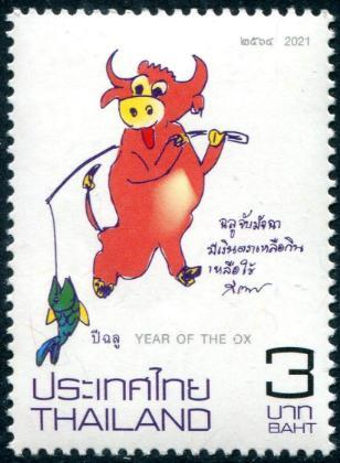 THAI2021-01 THAILAND Year of Ox
