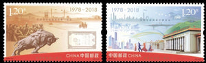 2018 Mint Stamp + Souvenir Sheet (after 2018-16)
