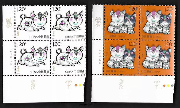 2019-1 Year of Pig Imprint Block LL Corner