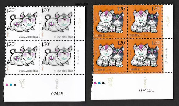 2019-1 Year of Pig Imprint Block LR Corner