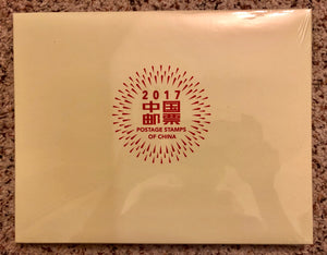 2017 Full Sheet Year Set