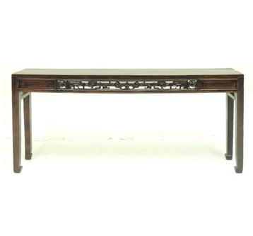 Antique Asian Carved Console