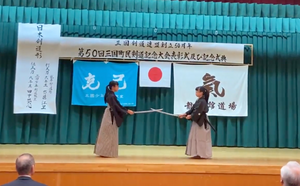 [SPOTLIGHT] - AMAZING Kata Demo from Two Primary School Girls!