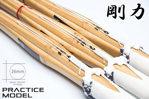 *40% OFF* - *JUNIOR SIZE* - Practice Shinai 'GOURIKI' - Set of 3