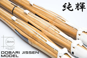 *3 FOR THE PRICE OF 2!* QUALITY Dobari Jissengata Shinai 'JUNKI' - Set of 3