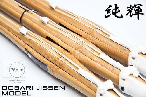 *60% OFF NEW YEAR DEAL* - QUALITY Dobari Jissengata Shinai 'JUNKI' - Set of *10*