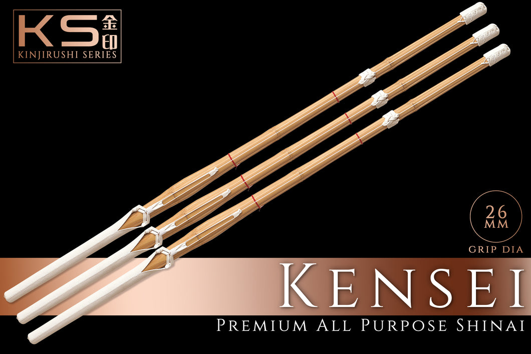 *NEW* - KendoStar 'KINJIRUSHI' Series - Premium ALL-PURPOSE Shinai 'KENSEI' - Set of 3
