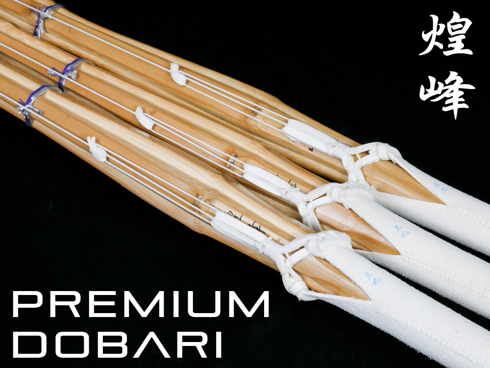 Premium Japanese Madake Dobari Shinai 'KOUHOU' - Set of 3
