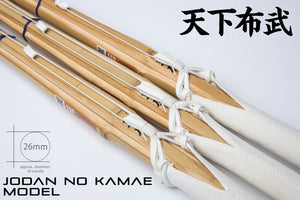 *30% OFF NEW YEAR DEAL* - Premium Specialist Jodan Shinai 'TENKAFUBU' - Set of 3