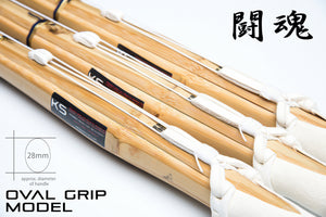 *NEW FOR 2019* QUALITY Oval Grip Shinai 'TOUKON' - Set of 3