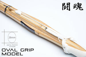 *NEW* QUALITY Oval Grip Shinai 'TOUKON' - SINGLE SHINAI
