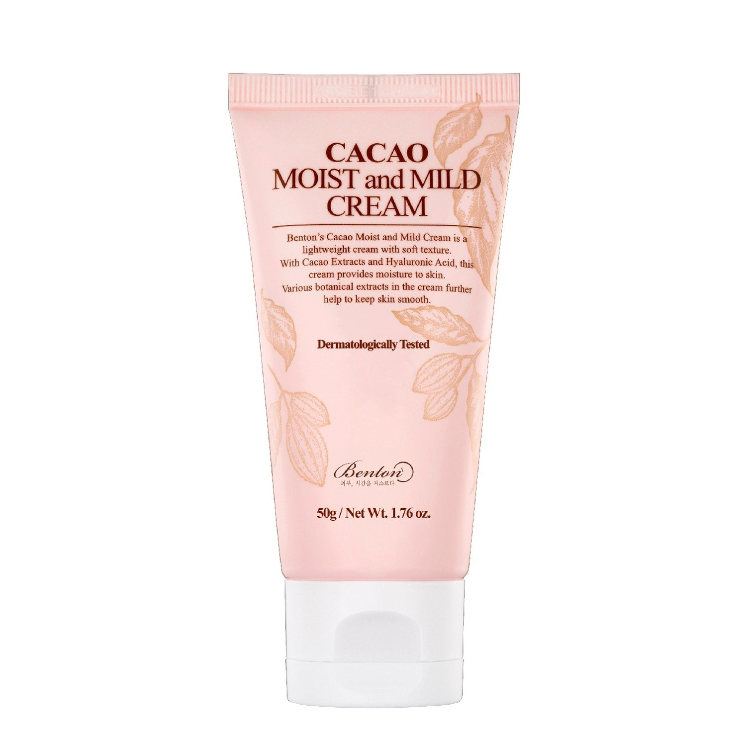 Cacao Moist and Mild Cream (50g) Moisturiser Benton