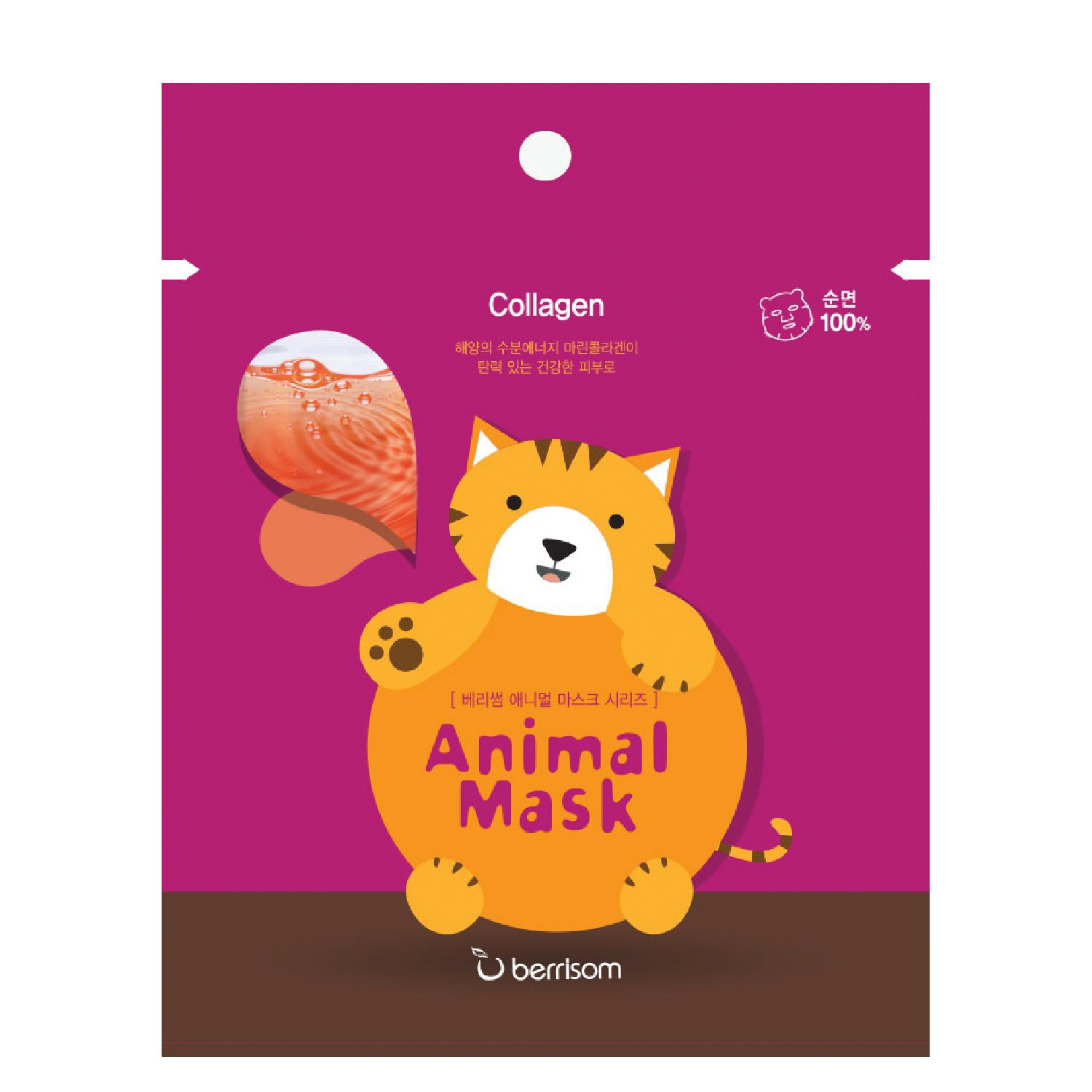 Berrisom Animal Sheet Mask (Cat) Sheet Mask - Skinspace