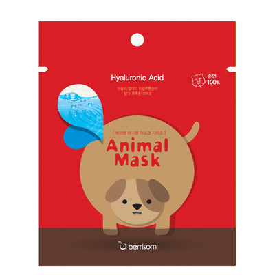 Animal Sheet Mask (Dog) Sheet Mask Berrisom