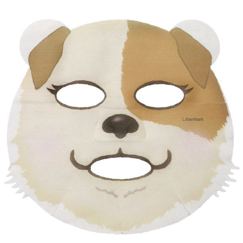 Berrisom Animal Sheet Mask (Dog) Sheet Mask - Skinspace