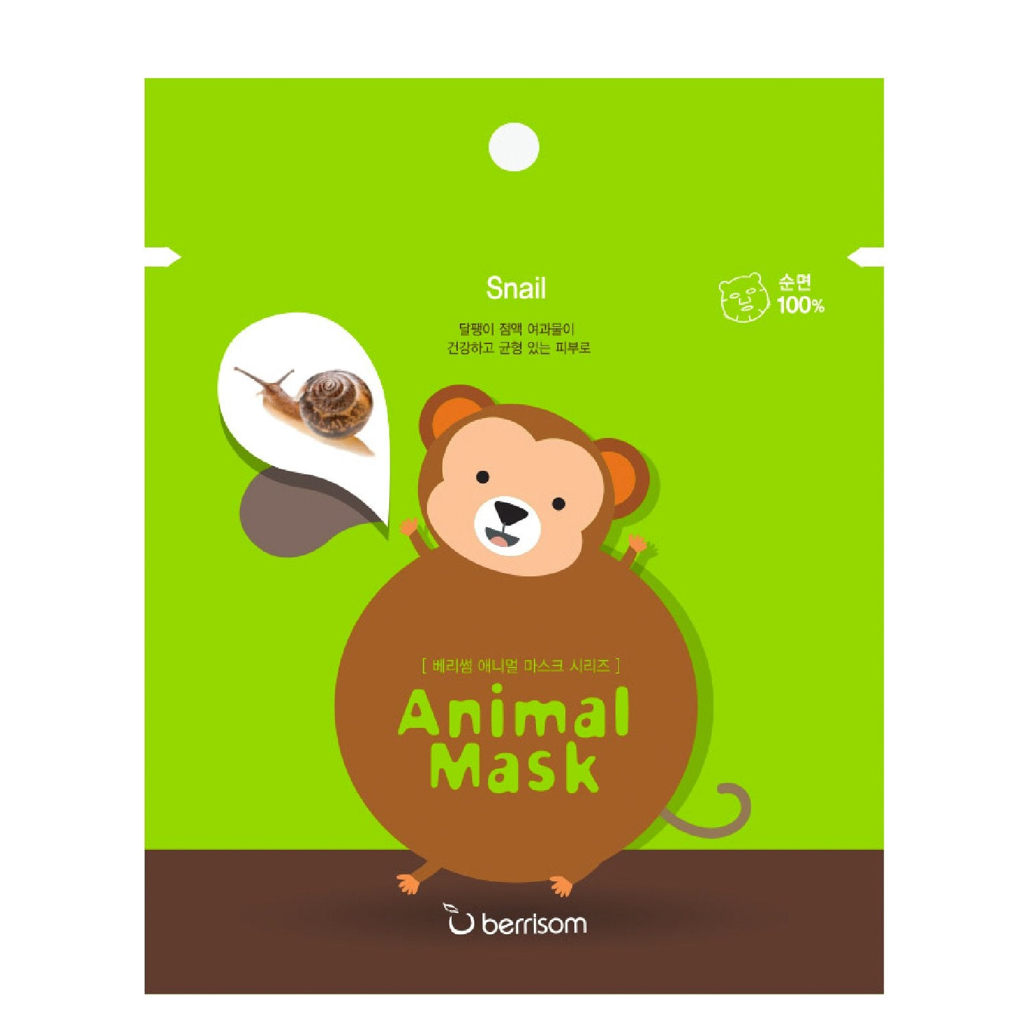 Animal Sheet Mask (Monkey) Sheet Mask Berrisom