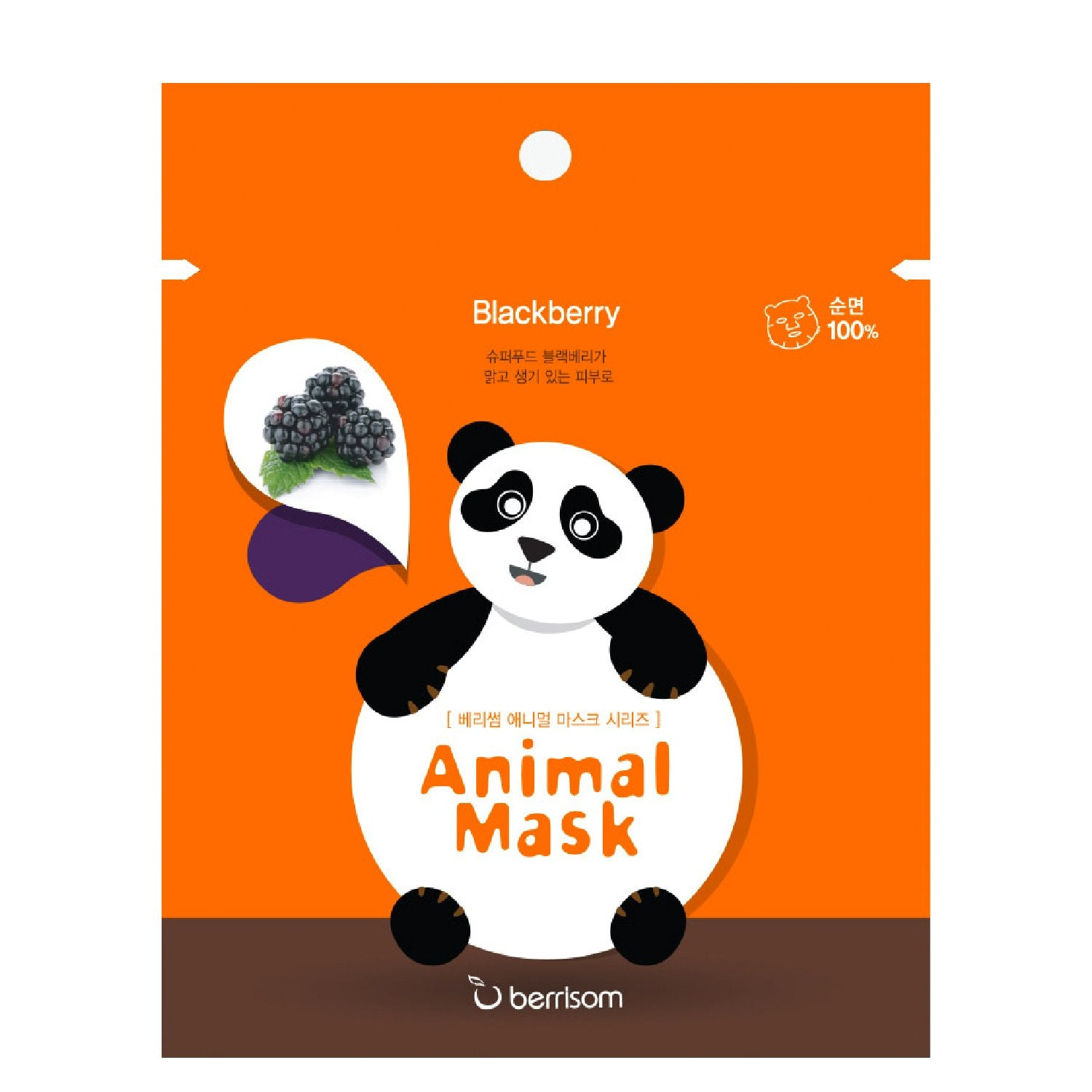 Animal Sheet Mask (Panda) Sheet Mask Berrisom