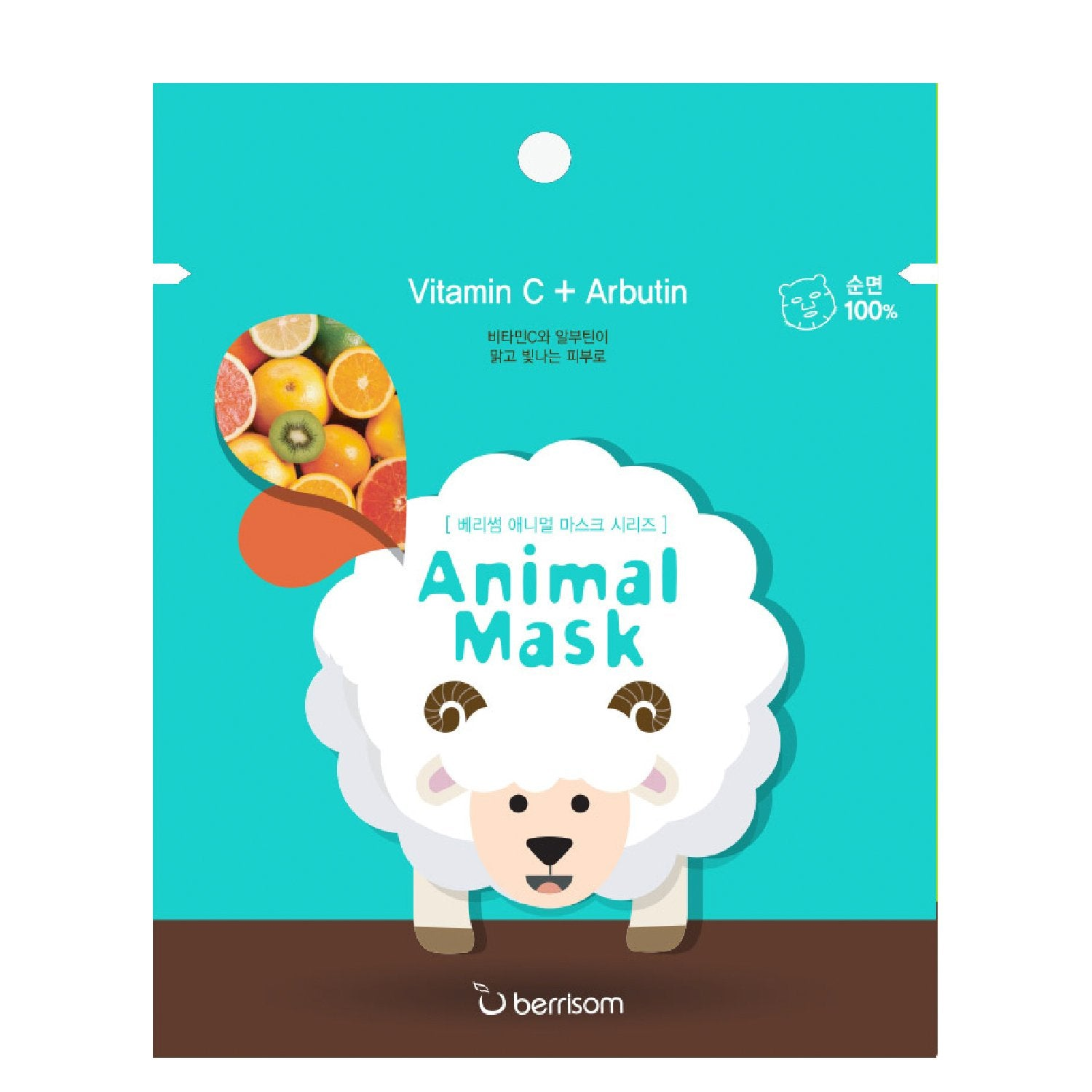 Berrisom Animal Sheet Mask (Sheep) Sheet Mask - Skinspace