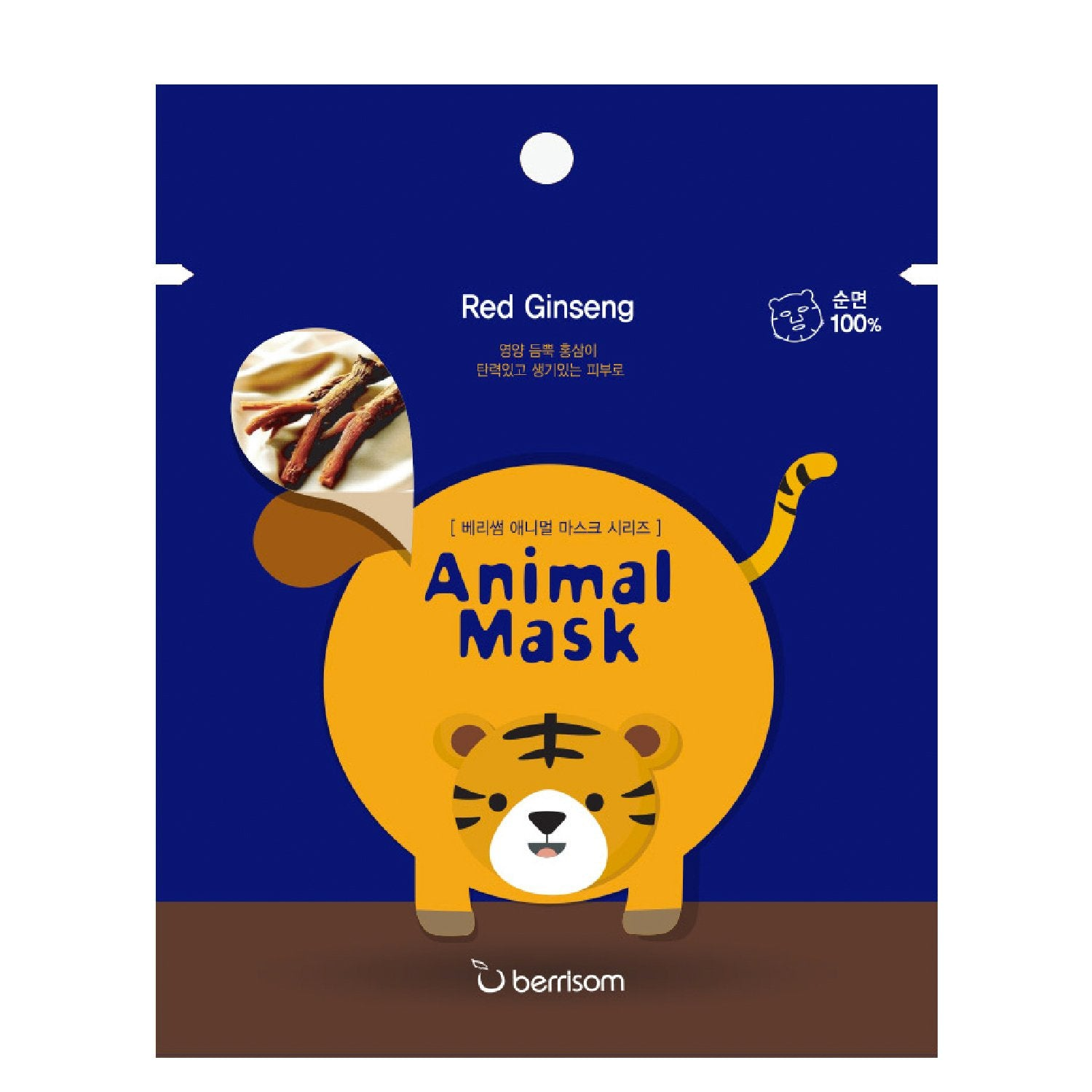 Animal Sheet Mask (Tiger) Sheet Mask Berrisom