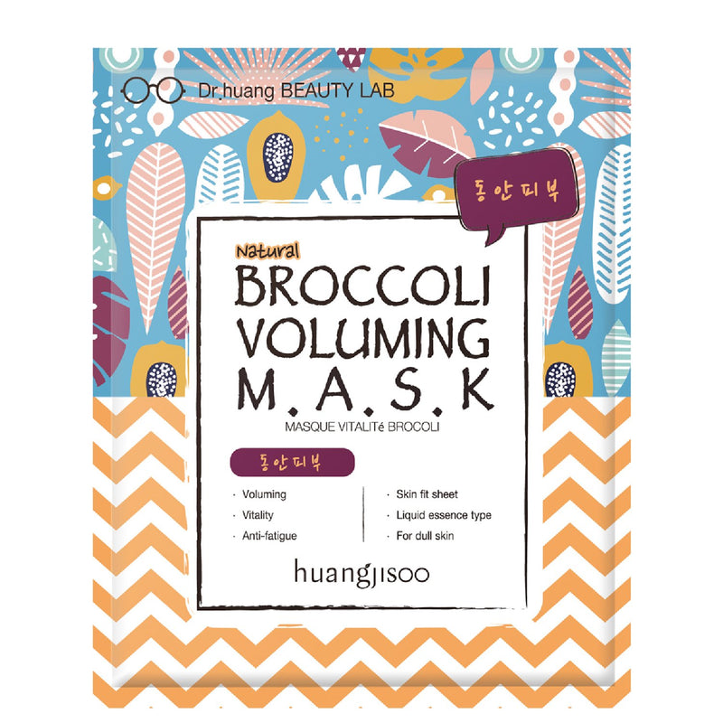 Broccoli Voluming Mask Sheet Mask Huangjisoo