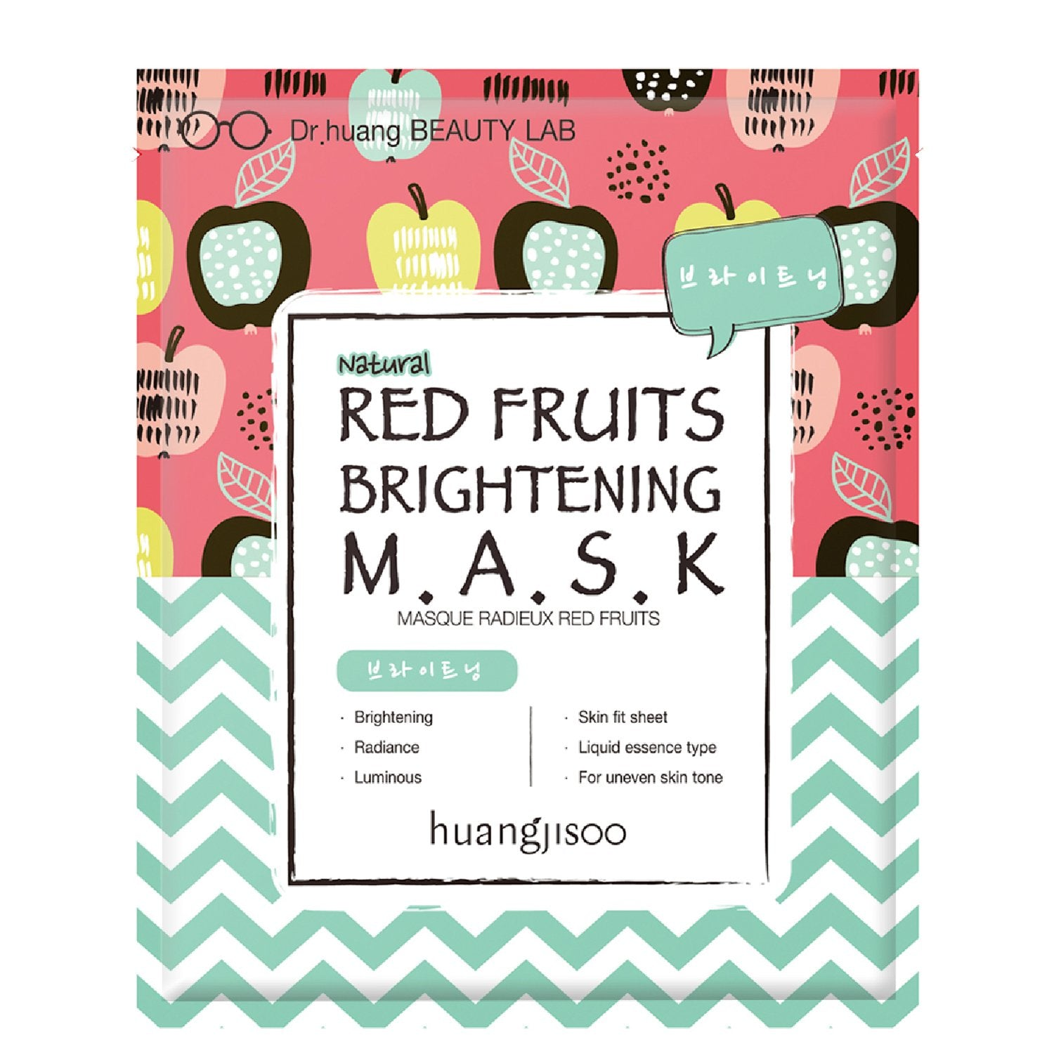 Red Fruit Brightening Mask