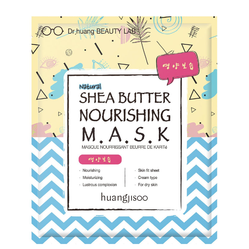 Shea Butter Nourishing Mask