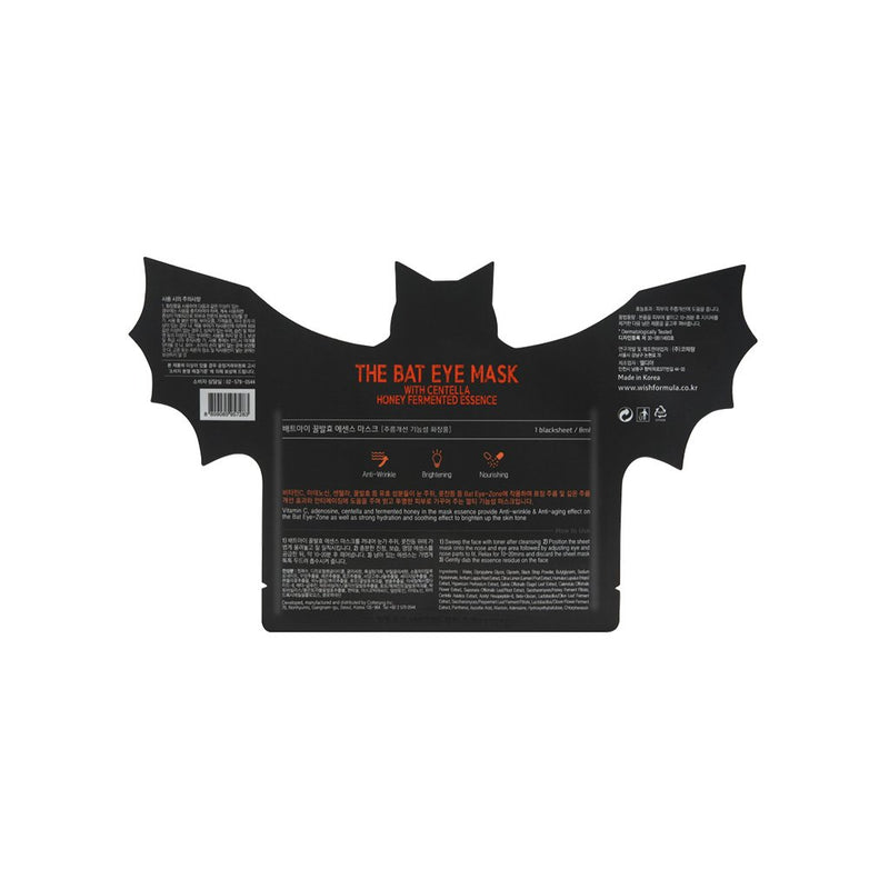 The Bat Eye Mask