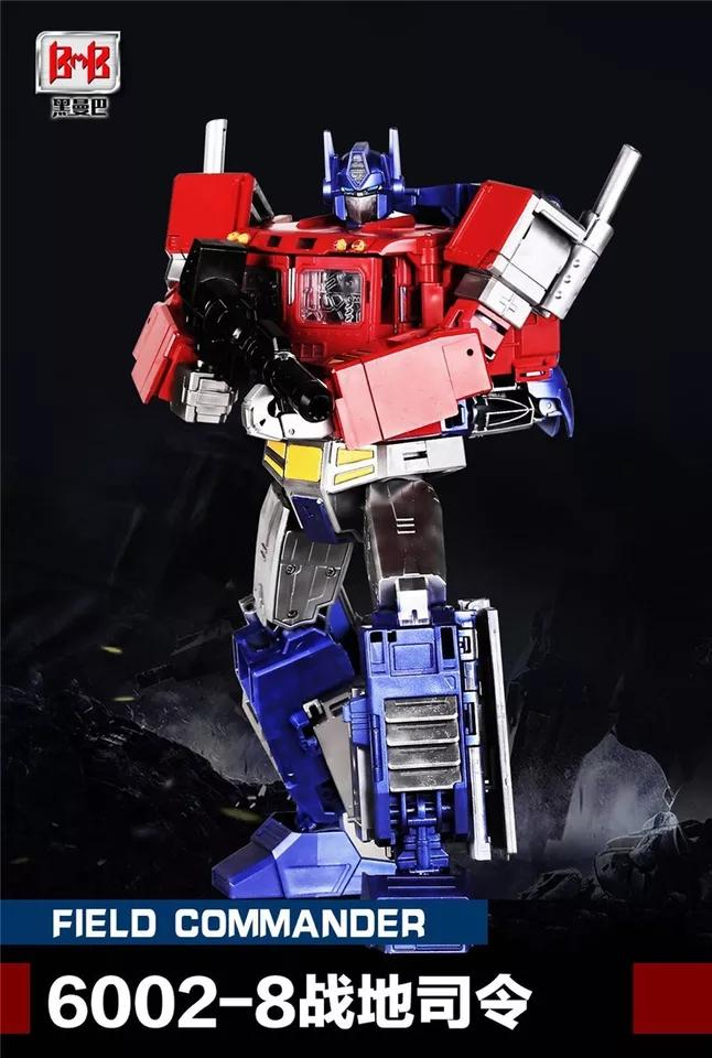 Deal #4 Group buy: Black Mamba Field Commander (OS POTP Optimus Prime)