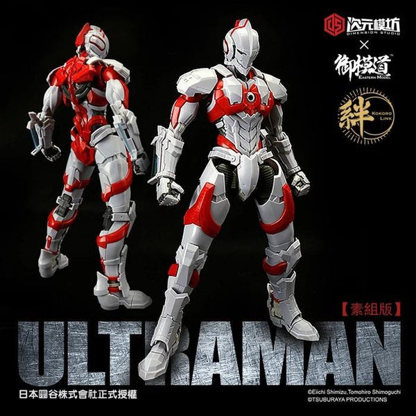[In Stock] Eastern Model Ultraman- Anime version