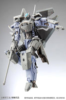 [In Stock] TFC Toys Craft Series Lumitent J20