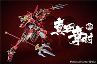 [Ready to Ship] Devil Hunter DH02 - Addicted2Anime Singapore