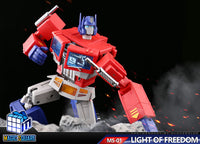 [IN STOCK] MAGIC SQUARE MS-01 LIGHT OF FREEDOM - Addicted2Anime Singapore