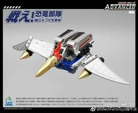 [Ready to Ship] MFT MT-21 Swoop (Metallic Ver.) - Addicted2Anime Singapore