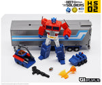 [IN STOCK] HOT SOLDIERS HSG-02 SKY PILLAR - Addicted2Anime Singapore