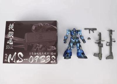 [READY TO SHIP] METAL SPIRITS MS-09BS MECH - Addicted2Anime Singapore