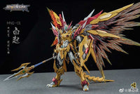 [Pre Order] Motor Nuclear MNQ-01 Yellow Dragon