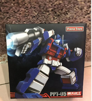 [Ready to Ship] Papa Toys PPT-05 Transporter - Addicted2Anime Singapore