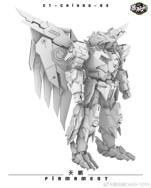 [PRE ORDER] CANG TOYS CT-CHIYOU-02 FIRMAMENT - Addicted2Anime Singapore