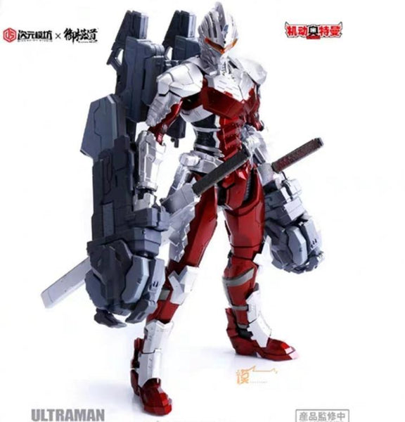 [Ready to Ship] Dimension Studio/Eastern 1/6 Ultraman Suit ver 7.3 (Completed Model) - Addicted2Anime Singapore