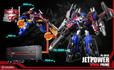 [READY TO SHIP] PERFECT EFFECT PE-DX10 JETPOWER REVIVE PRIME - Addicted2Anime Singapore